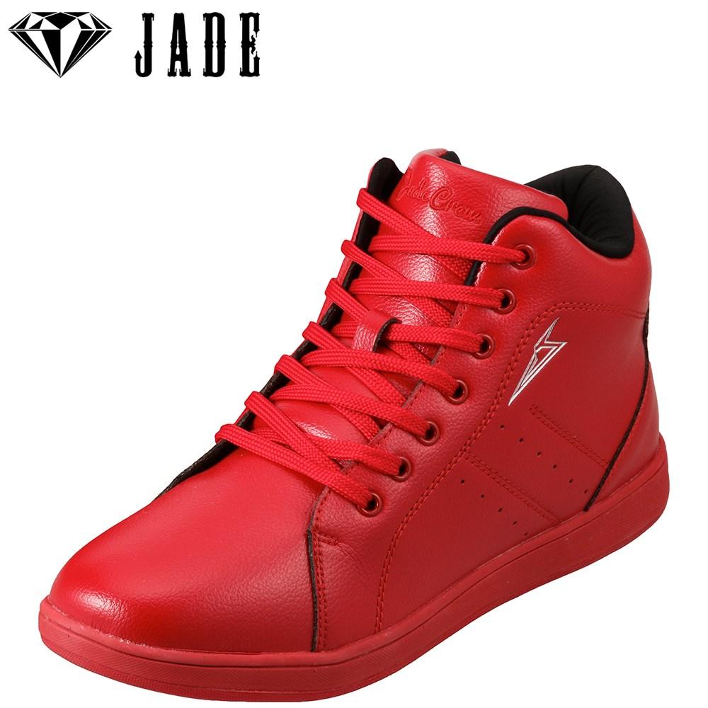 [ジェイド] JADE | | レッド JW1502 メンズ | ハイカットスニーカー ダンスシューズ | レースアップ X-REP GROWTH | 軽量 耐久性 | 大きいサイズ対応 28.0cm | レッド, NEWING:64cf33a7 --- sayselfiee.com