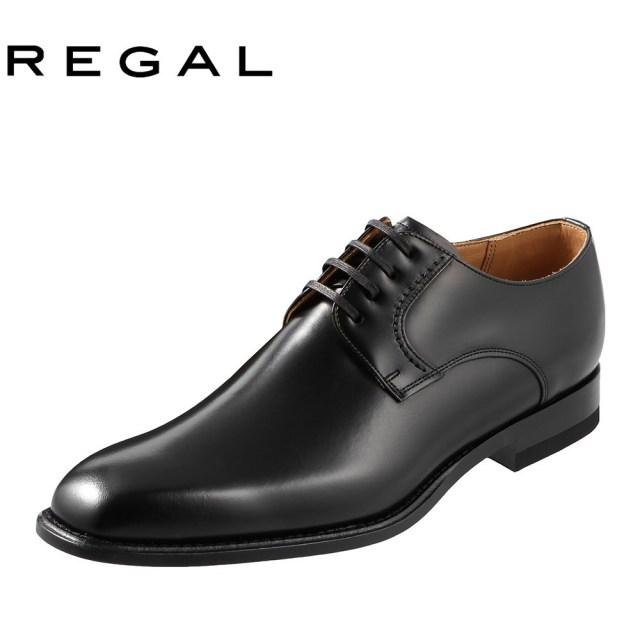 [リーガル] REGAL 121RAL メンズ   ビジネスシューズ   外羽根式 プレーントゥ   冠婚葬祭 フォーマル   小さいサイズ対応 24.0cm 24.5cm   ブラック