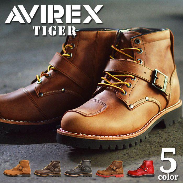 【送料無料】AVIREX アビレックス TIGER タイガー アヴィレックス ブーツ メンズ 本革 ブーツショートブーツ エンジニア 革 靴 ミリタリーブーツ サイドジッパー ライダース av2931/2020 春夏 トレンド