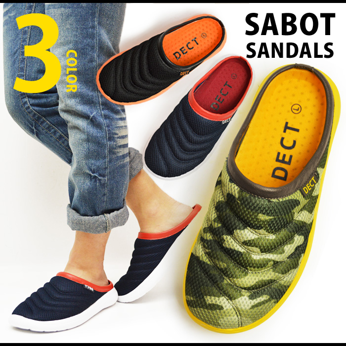 35f698574 Men s sandals sabot sandals sabot shoes slip-ons outdoor sandals casual  shoes sports sandals aqua shoes clog beach sandal men 308 2019 trend in the  spring ...