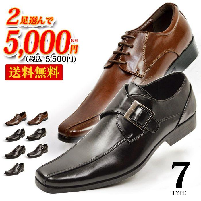 ca75326893a31 ビジネスメンズスワールモカストレートチップビットモンクストラップフォーマル脚長靴