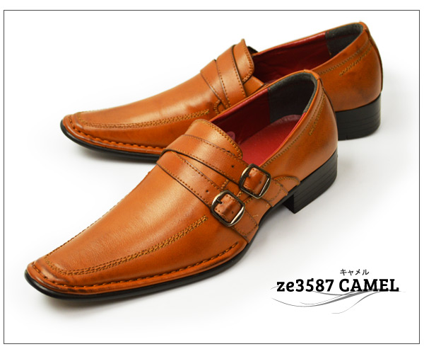 Shoe Square It Is A New Work Trend In Business Shoes Men