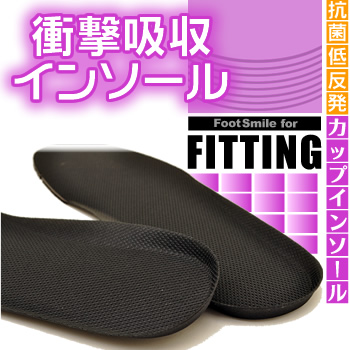 And can't wear サムティアス memory foam insoles for women once new sensations! Good breathability comfort shock absorbing insole