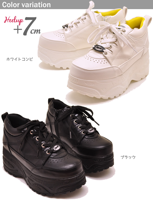 Thickness bottom sneakers platform form sneakers casual shoes ladies ...
