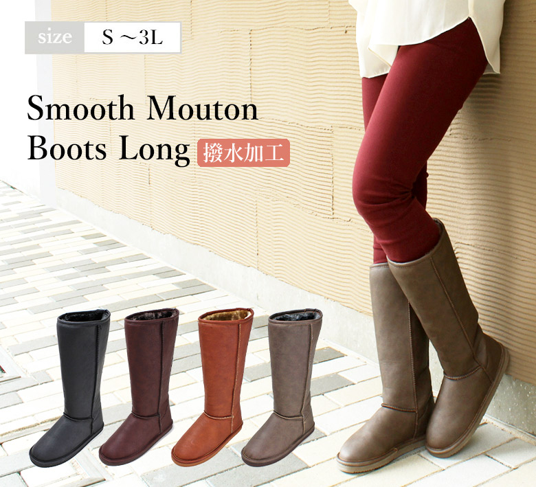 Absolutely a must! Sheepskin boots! Water repellent rain or snow safety is snug, warm from the cold day okay ☆