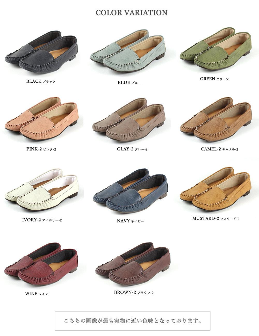 Drive leisure too soft or comfortable ♪ pettanko pettanko カジュアルモカシン shoes