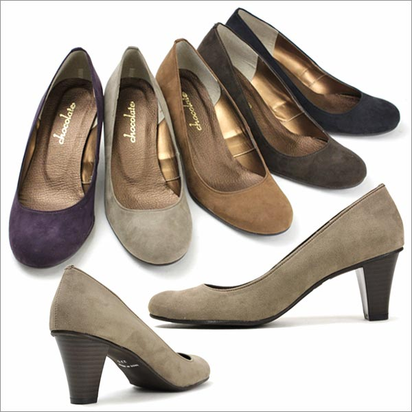 Big ヒットラウンドトゥ pumps suede ♪ classy color ☆ commitment made in Japan!