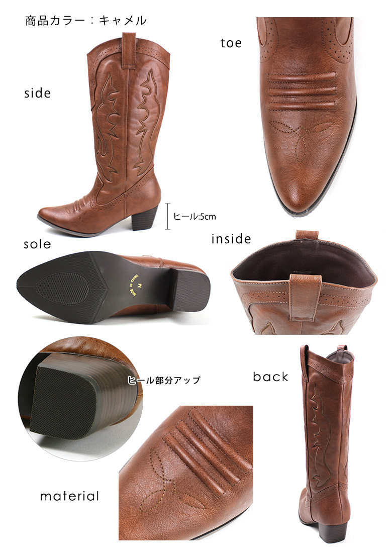 Pointy toe thick heel Western boots (long)