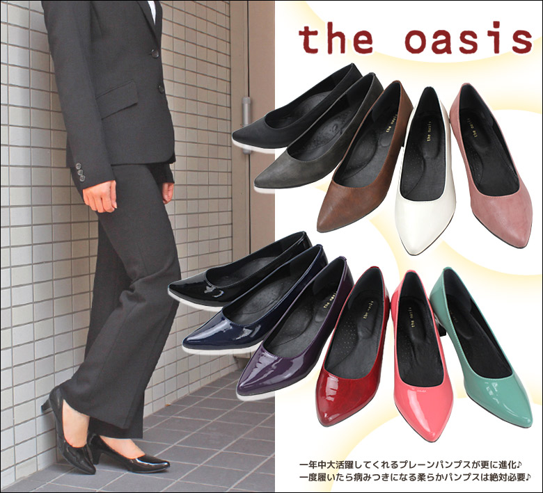 Absolutely a must! -Pointed pumps! Please compare the price more than quality! Even on a rainy day a big success!
