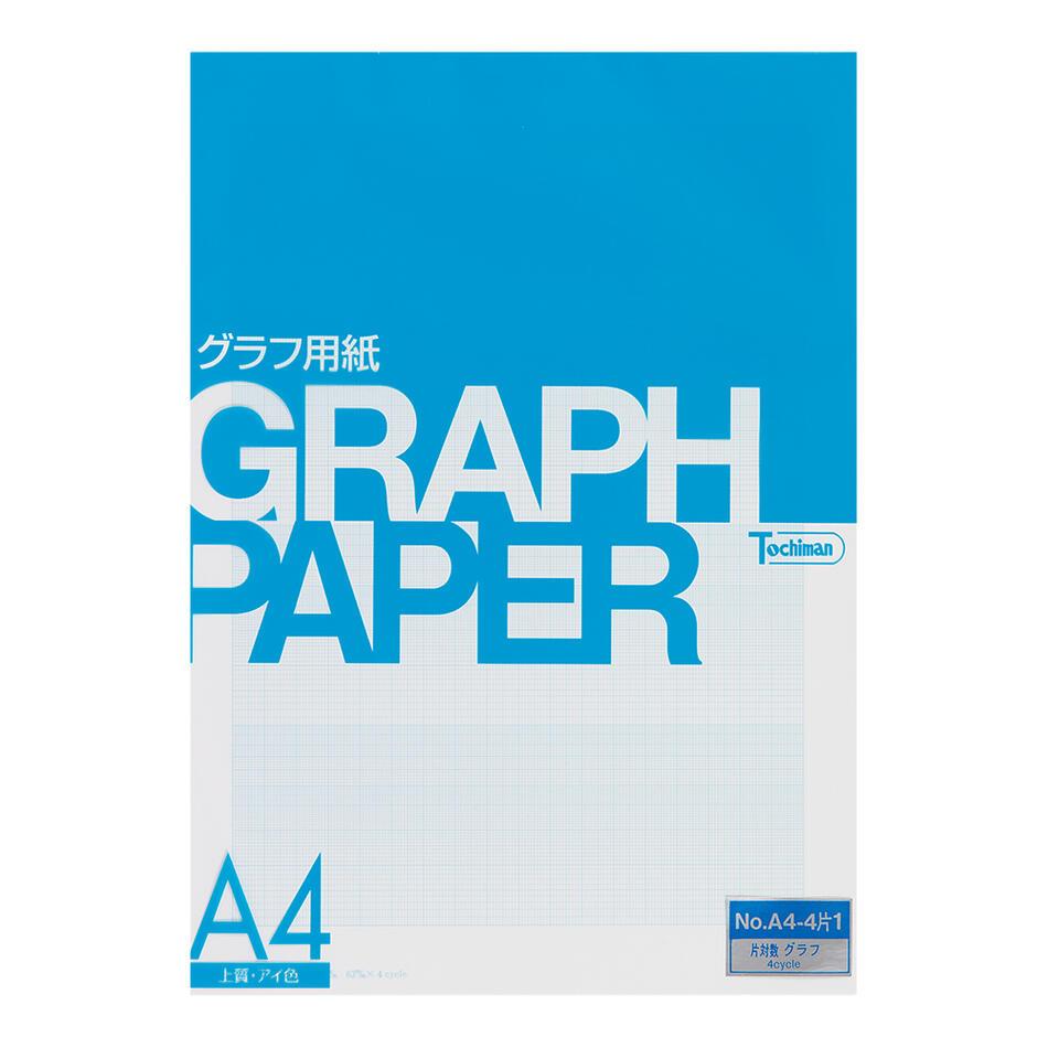 楽天市場 a4 片対数グラフ semi log 上質紙81 4g m2 アイ色 50枚入