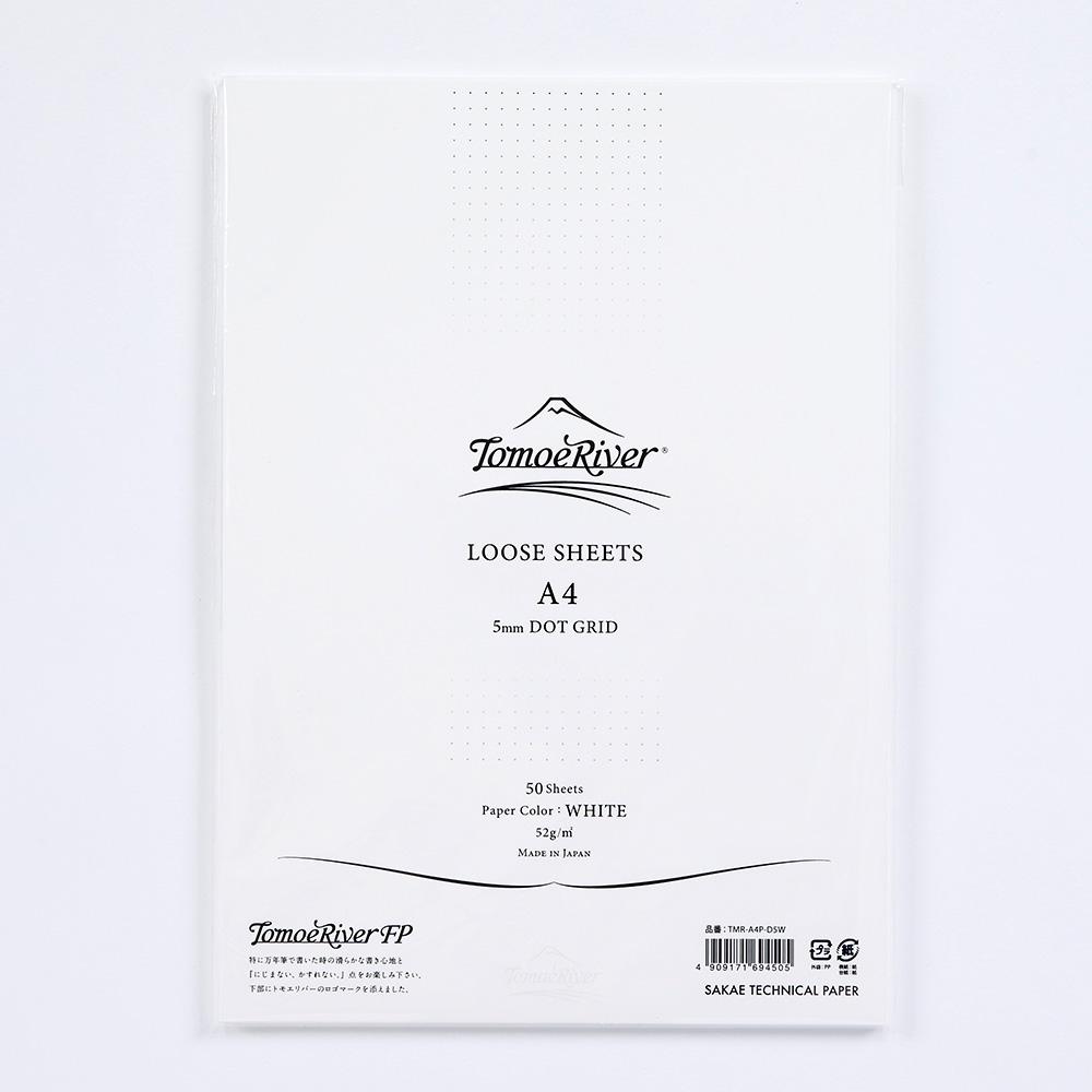 fs04gm <68g> (文具用) A4 4000枚 トモエリバーFP 【サイズ変更可】