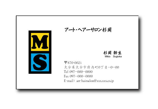 イニシャルデザインを名刺に入れました 真四角で4文字にすることも可能です 名刺作成 名刺印刷 日本製 オンライン限定商品 デザイン名刺はおまかせ 送料無料 メール便 イニシャル 印刷 名前デザイン名刺 1セット100枚 ケース付 名刺 作成