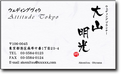 Shoeido r rakuten global market card making card print list price card making card print list price is black and white business cards letters only after your contact is accurate colourmoves
