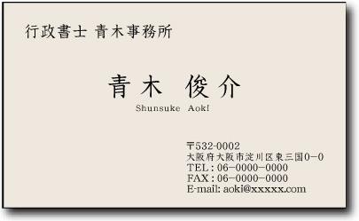 shoeido r rakuten global market card making card print list price
