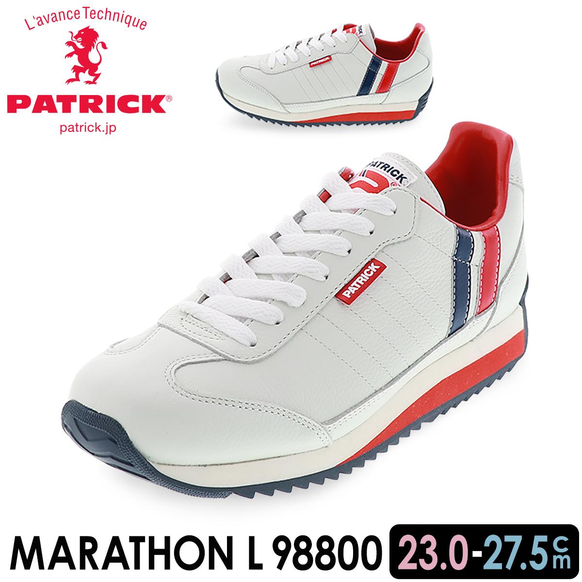 パトリック マラソン レディース メンズ カジュアル スニーカー PATRICK MARATHON L 98800 トリコロール 23.0cm~27.5cm
