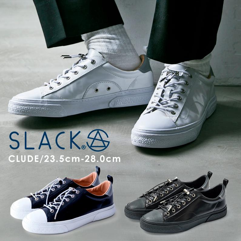 スラック フットウェア SLACK FOOTWEAR 本革 レディース メンズ レザー スニーカー CLUDE (SL1201) ブラック×ホワイト ホワイト×ホワイト ブラック×ブラック 23.5-28.5cm