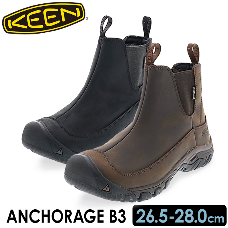 【送料無料 沖縄離島除く】 KEEN キーン メンズ カジュアルブーツ ANCHORAGEB3 アンカレッジ ブーツ ダークアース ブラック
