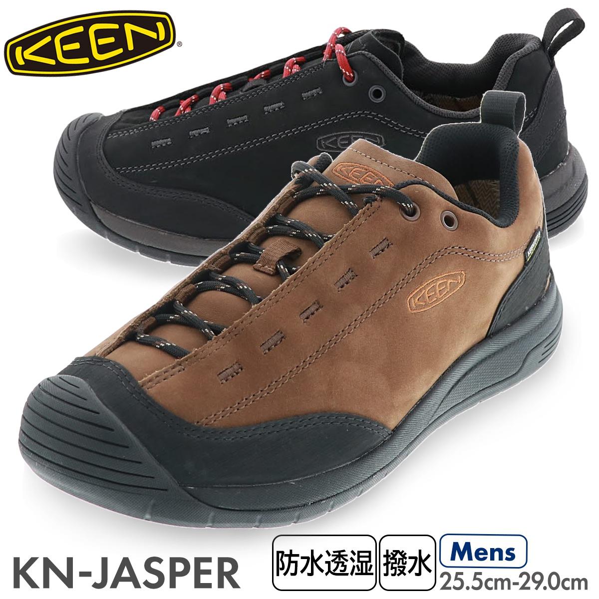 【送料無料 沖縄離島除く】 KEEN キーン メンズ カジュアル KN-JASPER ジャスパー ブラウンベージュ グリーン スカイブルー