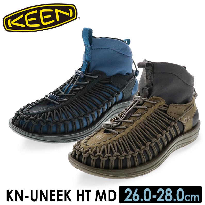 【送料無料 沖縄離島除く】 KEEN キーン UNEEK HT MID メンズ カジュアル KN-UNEEKHM ユニーク MID ブラウン/ブラック ブラック/ブルー