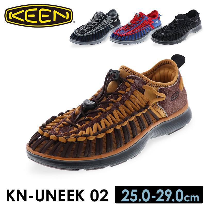 KEEN キーン UNEEK O2 ユニーク オーツー メンズスニーカー ブラウン グレー×ネイビー ブルー×レッド ブラック/ブラック