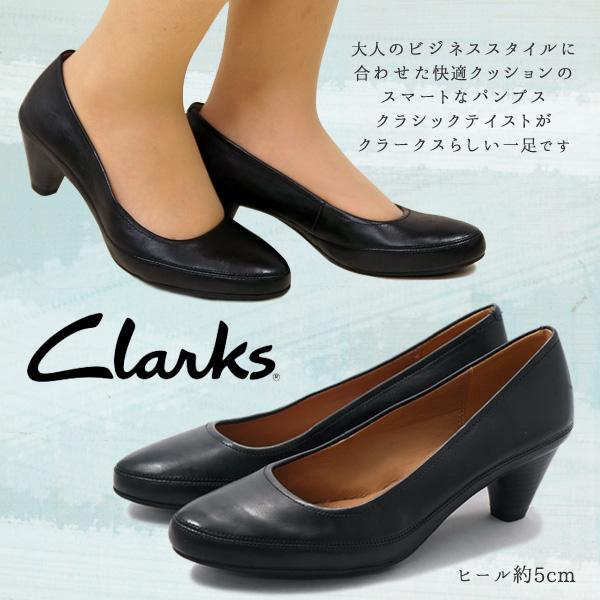 【クラークス】 Clarks Denny Mellow デニーメローアーモンドトゥ パンプス ヒール5cm レザー ブラック 本革 痛くない 疲れにくいパーティ・オフィス・デイリーに【CKSデニーメロー】