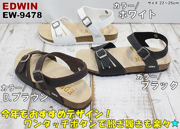 EDWIN / Edwin ladies Sandals EW9478 white/D brown/black 3-deployment
