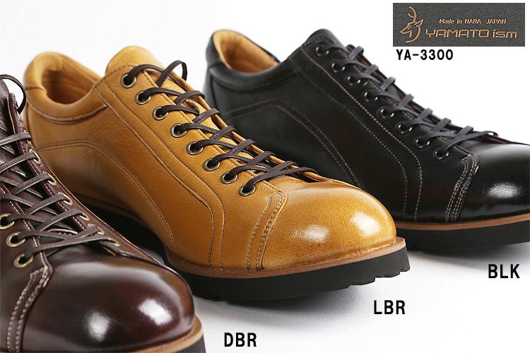 YAMATO ism YA-3300 幅広3E相当 ライトブラウン、ダークブラウン 濃茶色、ブラック 黒色 の3色 ヤマト イズム メンズ 男性用 鹿革 日本製 レースアップシューズ 靴 24-27cm