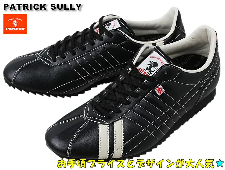 【純正シューレースをプレゼント!】パトリック シュリー NO.26751 ブラック PATRICK SULLY BLK シューズ 靴【靴紐通し済】