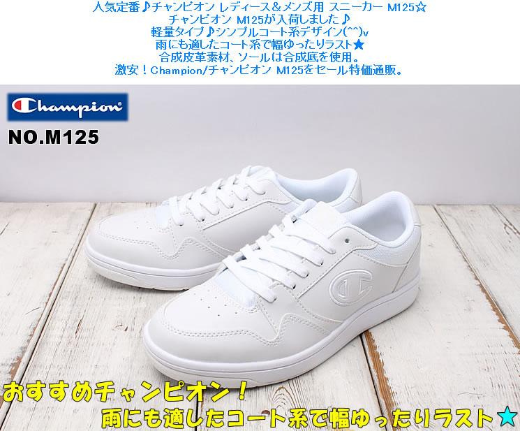 champion school shoes, Champion Sale