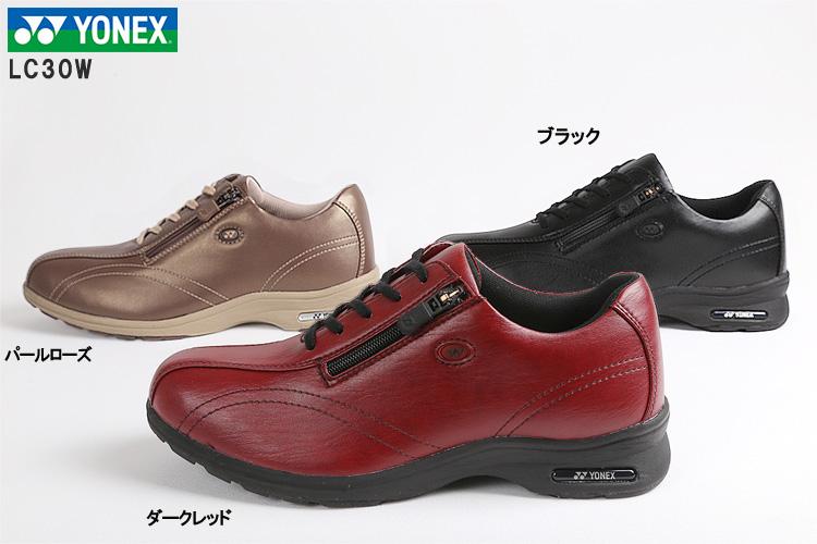 ヨネックス ウォーキングシューズ SHW-LC30W ダークレッド、パールローズ、ブラック の3色 パワークッション YONEX LC30W 軽量 ワイド幅4.5E レディース 女性用 ファスナー付き ウォーキングシューズ 靴 22-25cm
