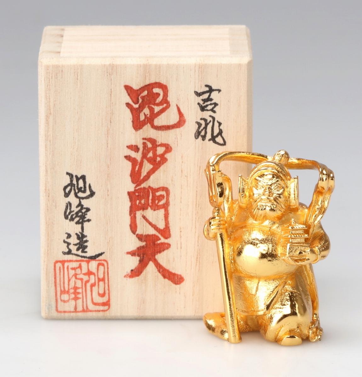 【高岡銅器】ミニ七福神 毘沙門天 金メッキ