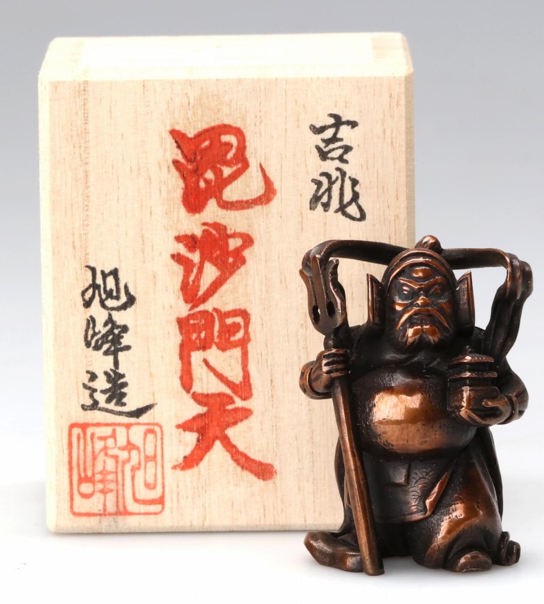 【高岡銅器】ミニ七福神 毘沙門天