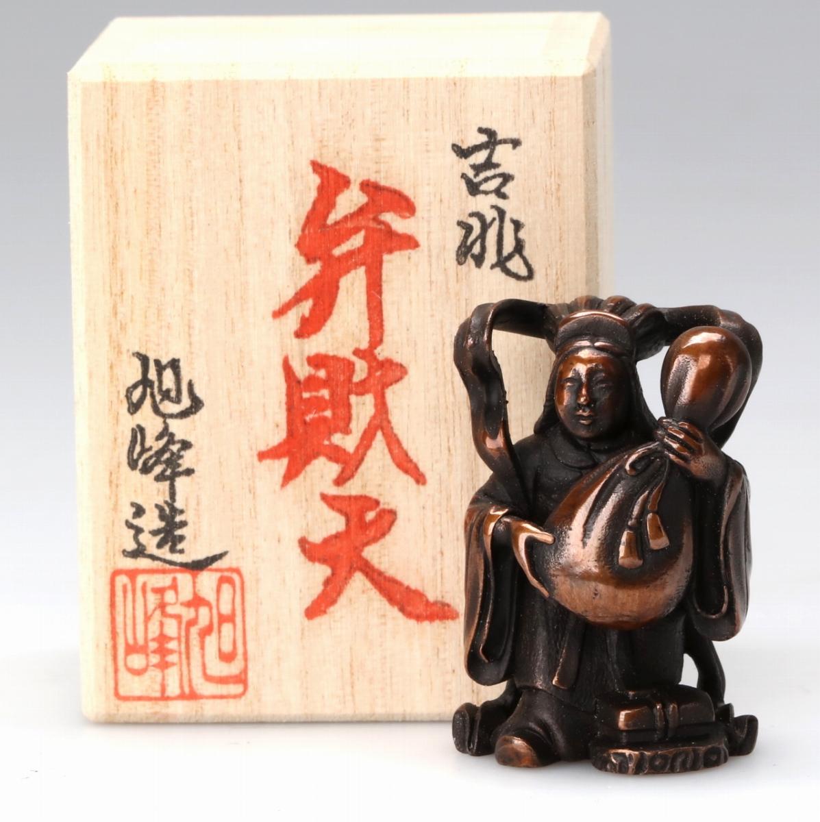 【高岡銅器】ミニ七福神 弁財天