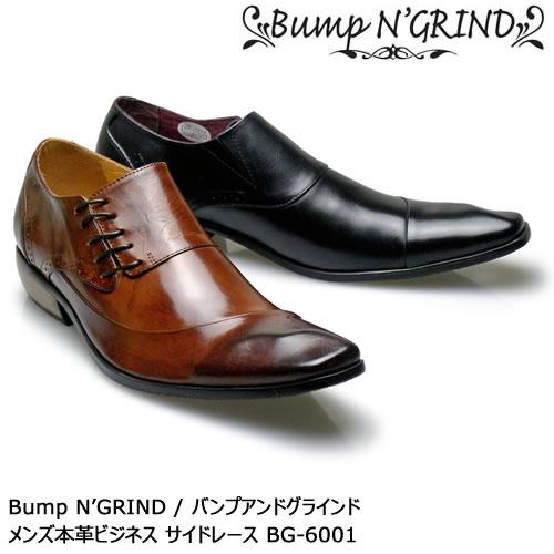 Bump N' GRIND バンプアンドグラインド メンズ MENS 本革 ビジネスシューズ ビジネス ドレスシューズ ロングノーズ 靴 くつ シューズ 革靴 サイドレース 紳士靴 BG-6001 【送料無料】【あす楽】