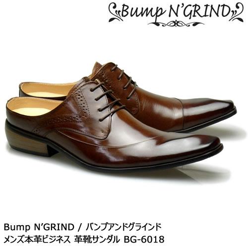 Bump N' GRIND バンプアンドグラインド メンズ MENS 本革 ビジネスサンダル スリッパ ビジネス ロングノーズ 靴 くつ シューズ 革靴 サンダル 紳士靴 茶 キャメル BG-6018 【送料無料】【あす楽】