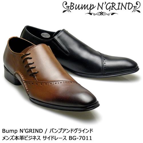 Bump N' GRIND バンプアンドグラインド メンズ MENS 本革 ビジネスシューズ ビジネス ドレスシューズ ロングノーズ 靴 くつ シューズ 革靴 サイドレース オパンケ 紳士靴 BG-7011 【送料無料】【あす楽】