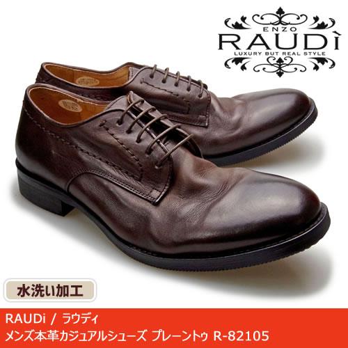 【ポイント15倍!10/11 10:59迄】RAUDi ラウディ メンズ MENS 本革 カジュアルシューズ 革靴 革 靴 くつ 水洗い加工 外羽根プレーントゥ レザー ダークブラウン 濃茶 R-82105 【送料無料】【あす楽】