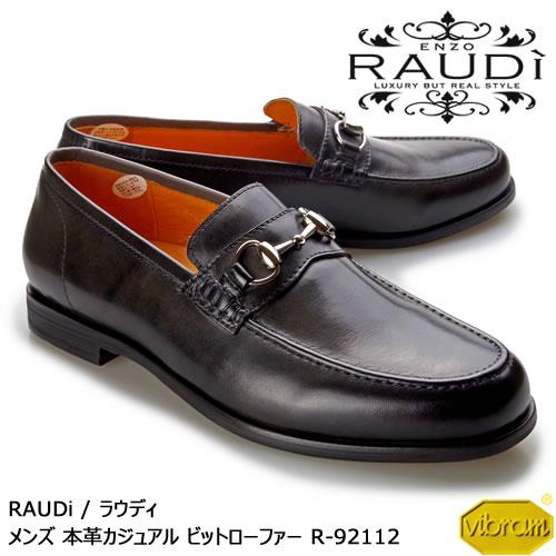 メーカー直営 神戸発のブランド 人気のビットローファー 価格 本革 革靴 送料無料 SALE 20%OFF RAUDi ラウディ メンズ MENS 黒 出群 ビブラム ビットローファー カジュアルシューズ z09s vibram レザー ブラック あす楽 くつ R-92112
