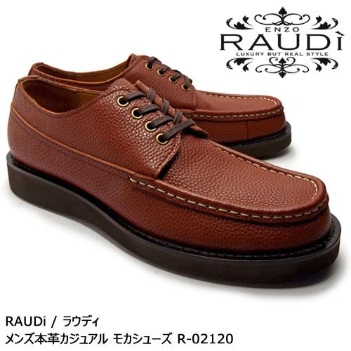 RAUDi ラウディ メンズ MENS 本革 カジュアルシューズ 革靴 くつ モカシン レザー ブラウン 茶 R-02120 【送料無料】【あす楽】