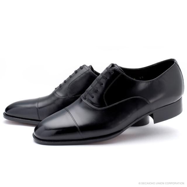 マレリー(Marelli)3Eワイズ カーフ革ストレートチップ ビジネスシューズ 75343(ブラック)メンズ 靴