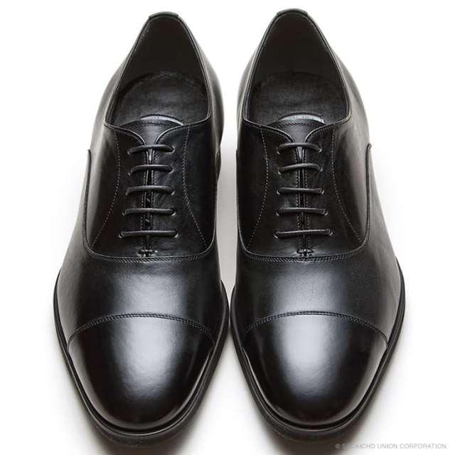 マレリー(Marelli)3Eワイズ カーフ革ストレートチップ ビジネスシューズ MR301(ブラック)メンズ 靴