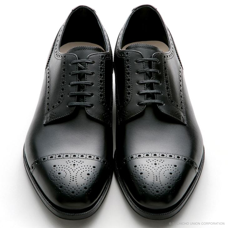 ユニオンインペリアル カーフ革 セミブローグビジネスシューズ U1541(ブラック) メンズ靴 UNION IMPERIAL