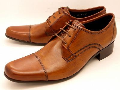 【活躍のブラウン】 キャサリンハムネット 靴 ビジネスシューズ ストレートチップ 31441(ブラウン)KATHARINE HAMNETT メンズ 紳士靴