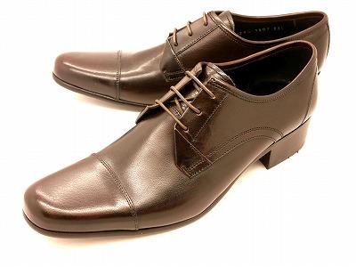 【人気デザイン】 キャサリンハムネット 靴 ビジネス31441(ダークブラウン)ストレートチップKATHARINE HAMNETTメンズ 紳士靴