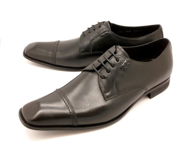 【人気デザイン】 キャサリンハムネット 靴 ビジネスシューズ外羽根ストレートチップ 3967(ブラック)KATHARINE HAMNETT メンズ 紳士靴