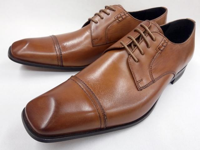 【人気デザイン】 キャサリンハムネット 靴ビジネスシューズ 外羽根ストレートチップ 3967(ブラウン)KATHARINE HAMNETT メンズ 紳士靴