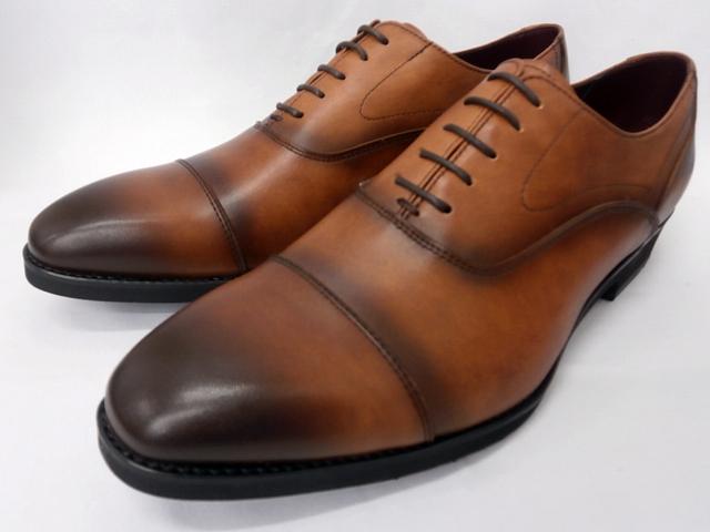 皮革専用のスコッチガード加工 世界の人気ブランド これぞ高機能ビジネスシューズ決定版 送料無料 KENFORD ケンフォード ランキング総合1位 ストレートチップ KP05 ビジネスシューズ ブラウン メンズ 靴