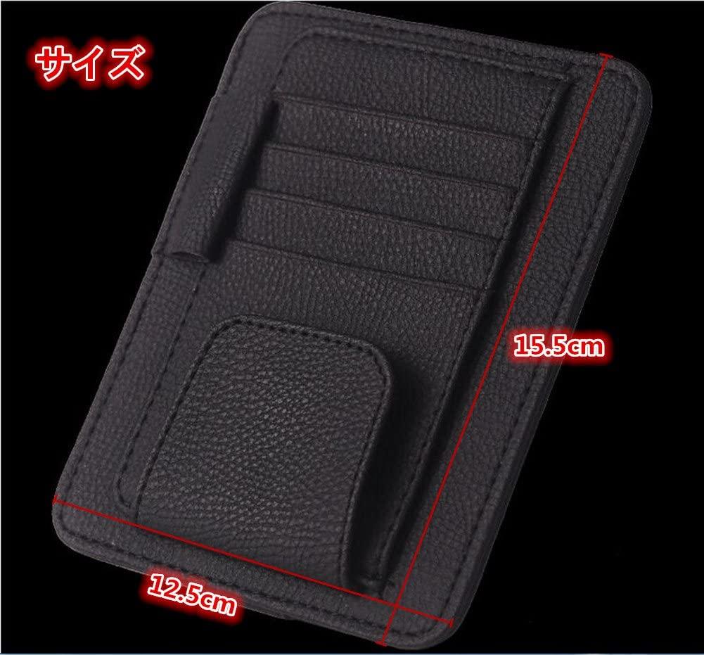 車 サンバイザー 収納 カードホルダー 小銭入れ メーカー公式 SALE カード入れ メガネ入れ 多機能グッズ 収納ポケット