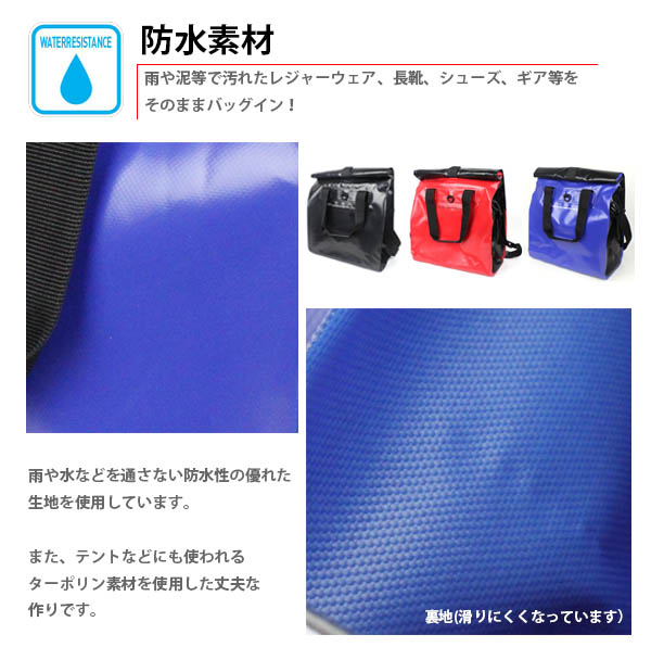 c97090d6ebf Seamless waterproof full waterproof shoulder bag large mass that morito  washable sturdy detachable shoulder strap Velcro working sports travel bags  ...