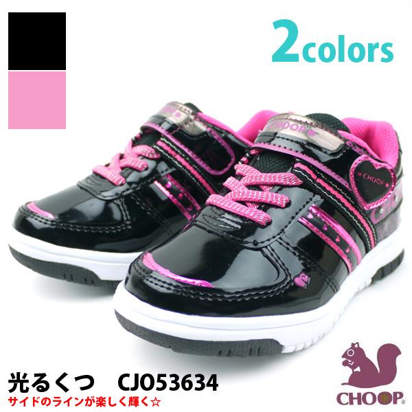 闪亮的鞋咻布利丘普女孩孩子初中白色白色黑色黑色珐琅网魔术贴运动鞋鞋鞋礼品 □ cjo53634 □